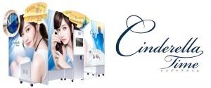Cinderellatime_logo02